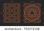 laser cutting set. woodcut... | Shutterstock .eps vector #755272138