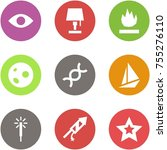 origami corner style icon set   ... | Shutterstock .eps vector #755276110