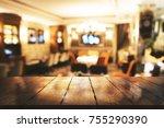 abstract blurry restaurant... | Shutterstock . vector #755290390