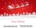 paper cut out and craft winter... | Shutterstock . vector #755295334