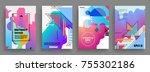 artistic covers design.... | Shutterstock .eps vector #755302186