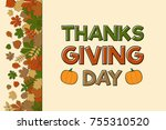 happy thanksgiving day   card... | Shutterstock .eps vector #755310520