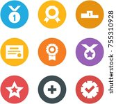 origami corner style icon set   ... | Shutterstock .eps vector #755310928