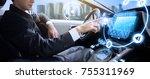 autonomous car concept.... | Shutterstock . vector #755311969