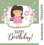 happy birthday card | Shutterstock .eps vector #755316253
