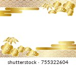a new year s card template with ... | Shutterstock .eps vector #755322604