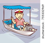 captain. a friendly man in a... | Shutterstock .eps vector #755332969
