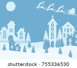 new year christmas. an image of ... | Shutterstock . vector #755336530