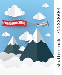 welcome 2018   flying vintage... | Shutterstock .eps vector #755338684