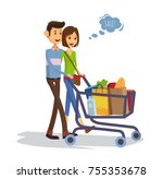 happy family with shopping cart ...   Shutterstock .eps vector #755353678