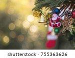 Decorated Christmas Tree On...