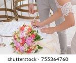bride signing marriage... | Shutterstock . vector #755364760