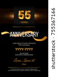 55 years golden anniversary... | Shutterstock .eps vector #755367166