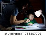 children boy doing homework  ... | Shutterstock . vector #755367703