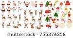 big christmas set. santa claus  ... | Shutterstock .eps vector #755376358
