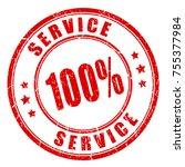 best service 100 vector stamp... | Shutterstock .eps vector #755377984