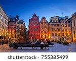 stockholm  sweden  september 7  ... | Shutterstock . vector #755385499