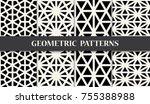 black and white geometric... | Shutterstock .eps vector #755388988