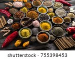 variety of spices and herbs on... | Shutterstock . vector #755398453