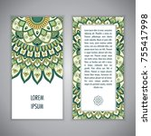 greeting card or invitation... | Shutterstock .eps vector #755417998