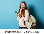 portrait of a cheerful excited... | Shutterstock . vector #755438239