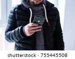 cracow  poland november 13 ... | Shutterstock . vector #755445508