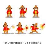 vector dog cartoon character...   Shutterstock .eps vector #755455843
