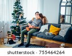 beautiful girl gives her... | Shutterstock . vector #755464264