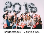 new 2018 year is coming  group... | Shutterstock . vector #755465428
