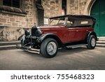barossa valley  south australia ... | Shutterstock . vector #755468323