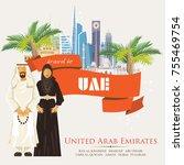 vector travel poster of united...   Shutterstock .eps vector #755469754