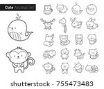 Stock vector cute animal characters vector set 755473483