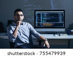 indian professional programmer... | Shutterstock . vector #755479939