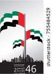 united arab emirates  national... | Shutterstock .eps vector #755484529
