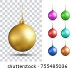 set of vector realistic... | Shutterstock .eps vector #755485036