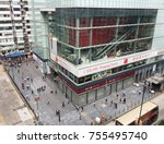 hong kong   september 2017 ... | Shutterstock . vector #755495740