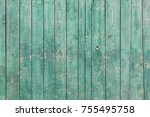 Vertical Wooden Boards. Old...