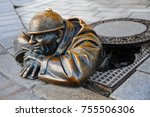 bratislava  slovakia   march... | Shutterstock . vector #755506306