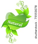 abstract nature concept...   Shutterstock .eps vector #75553078