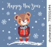 christmas greeting card with... | Shutterstock .eps vector #755531494