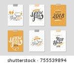 vector 2018 happy new year... | Shutterstock .eps vector #755539894