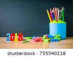 year 2018 education concept... | Shutterstock . vector #755540218
