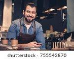 portrait of bearded cheerful... | Shutterstock . vector #755542870