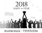 happy sports year | Shutterstock .eps vector #755552356