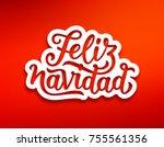 feliz navidad spanish merry...   Shutterstock .eps vector #755561356