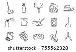 cleaning service linear icons...   Shutterstock .eps vector #755562328