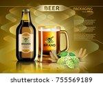 vector realistic beer bottle... | Shutterstock .eps vector #755569189