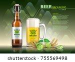 vector realistic beer bottle... | Shutterstock .eps vector #755569498
