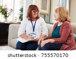 female support worker visits...   Shutterstock . vector #755570170
