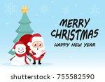 character cartoon cute...   Shutterstock .eps vector #755582590